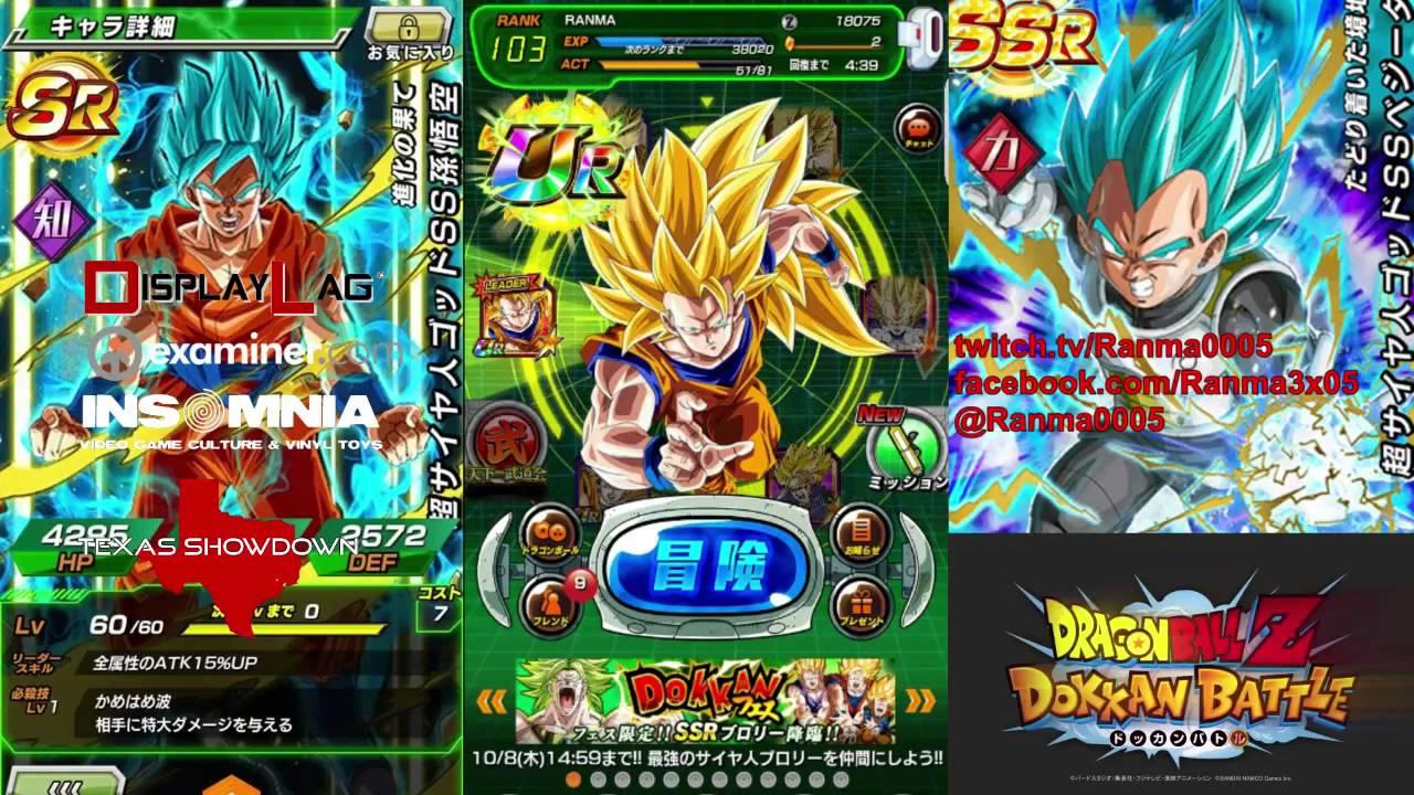 Dragon Ball Fusion Team Builder