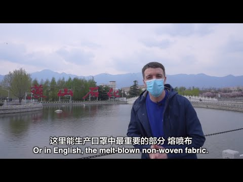 British Vlogger Stuart Releases Viral Video of Sinopec Yanshan Factory that Draws Million Views in Hours