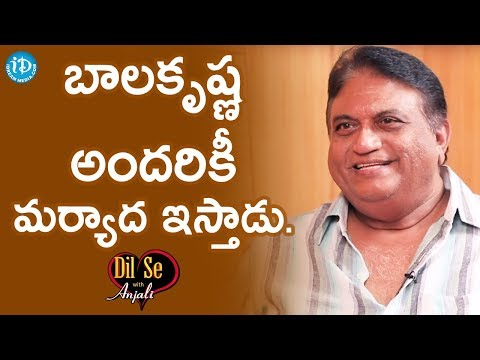 Jayaprakash Reddy About Balakrishna || Dil Se With Anjali