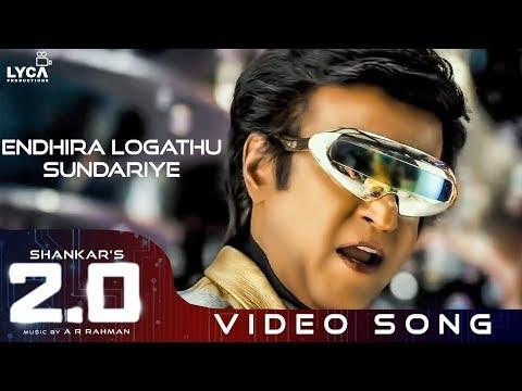 2.0 Endhira Logathu Sundariye Video Song Reaction   Rajinikanth   Shankar   A.R. Rahman