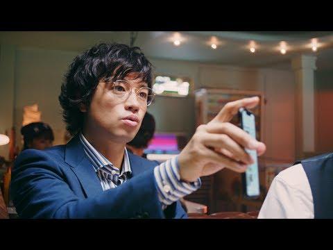 斎藤工 インディード CM スチル画像。CM動画を再生できます。