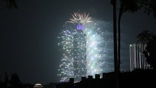 2016台北101跨年煙火 (2016 Taipei 101 New Year Fireworks)