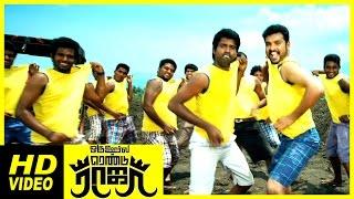 Oru Oorla Rendu Raja Songs HD | Oru Oorla song | M K Balaji | Imman | Vimal | Soori