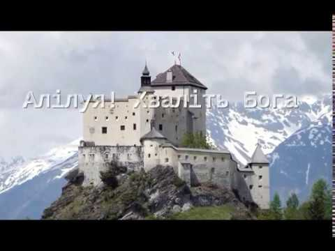 Українські християнські пісні №2