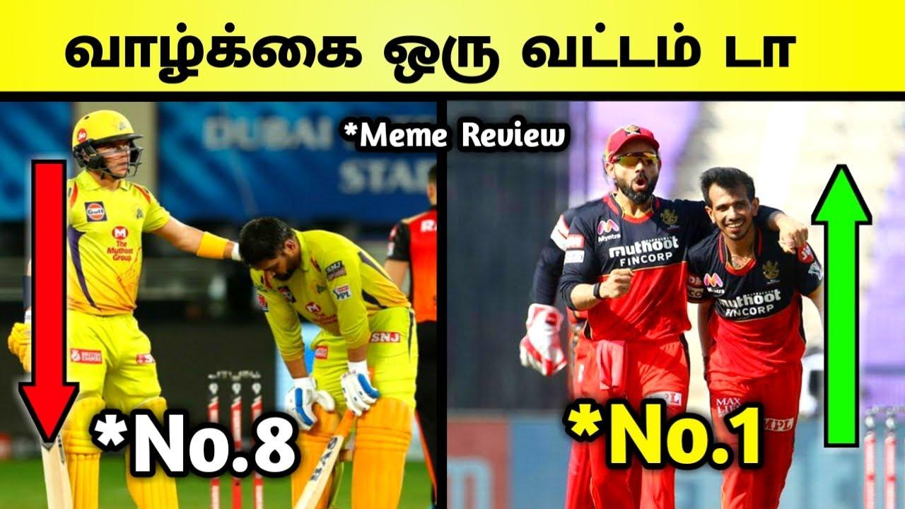 Download Ipl Match Rcb Vs Csk 2020 Royal Challengers Bangalore Vs Chennai Super Kings Silly Singh Mp4 3gp Iroko Netnaija Fzmovies
