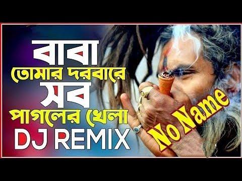 Download New baul song   Baul dj song bangla   New baul song 2021   Baul dj song 2021   Bengali folk song