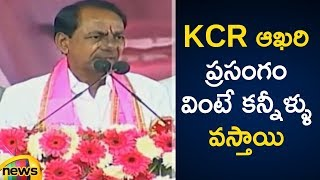 KCR Speech at Gajwel | KCR Lashed out Congress Party History | #TelanganaElections | Mango News