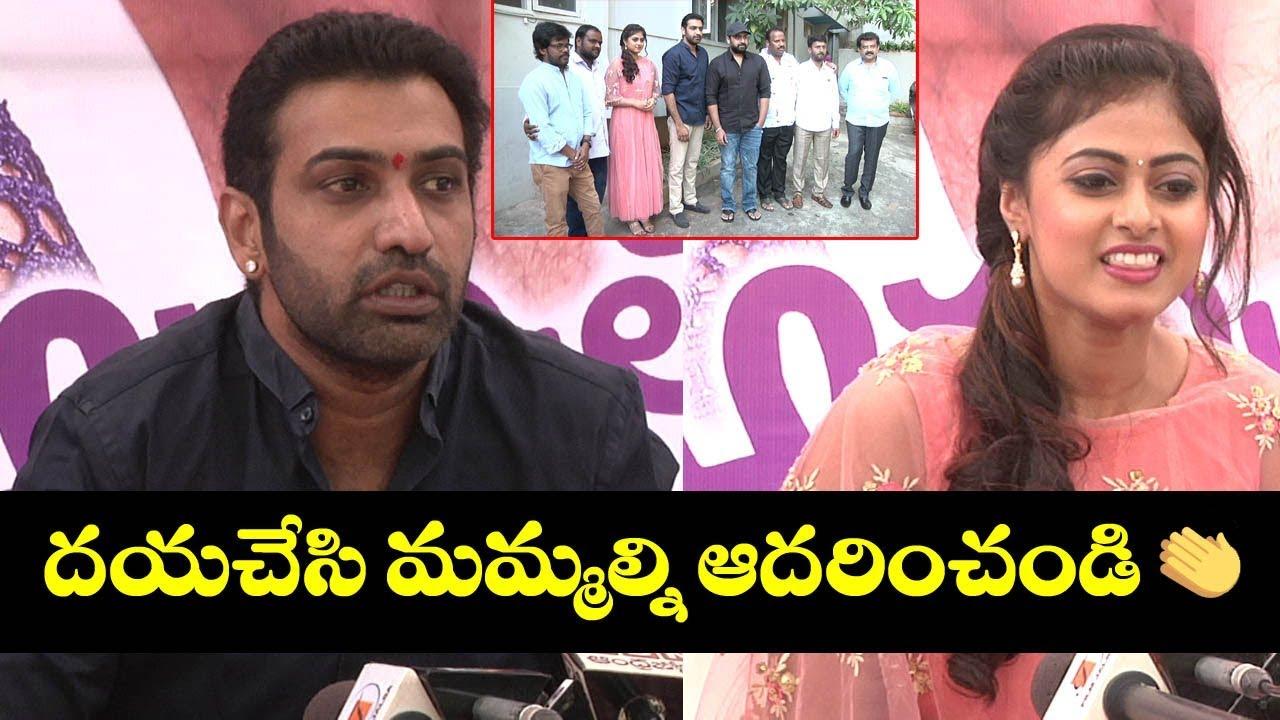 Nandamuri Taraka Ratna New Movie Opening Exclusive Video | Telugu