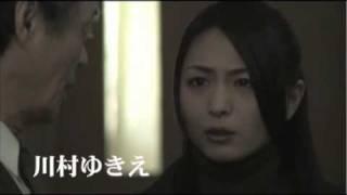 ひとりかくれんぼ劇場版 -真・都市伝説-