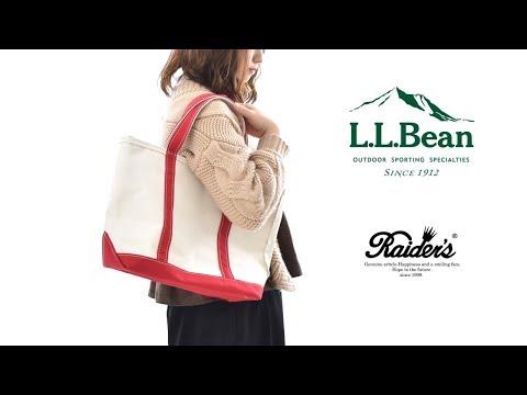 L.L.BEAN(エルエルビーン)LLビーントートバッグをご案内