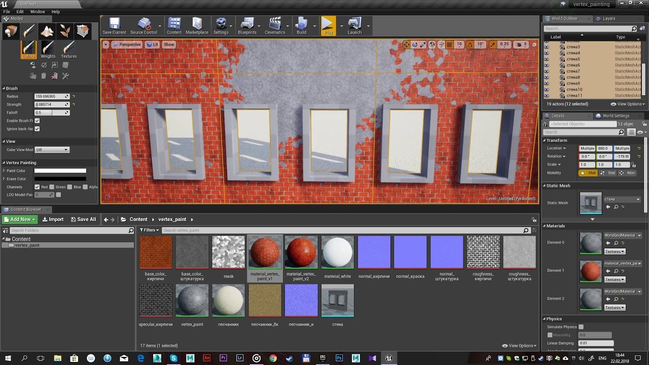 Unreal Engine 4 - Vertex Paint
