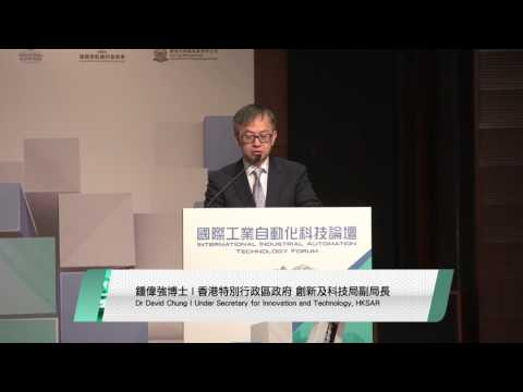 International Industrial Automation Technology Forum : Guest-of-Honour