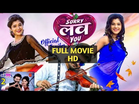 sorry-love-you-jaan-full-movie-!-c-g-movie-2019