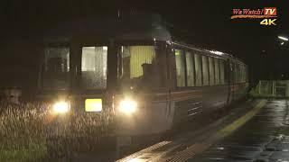 [4K60P]キハ85系特急ワイドビューひだ17号 上麻生駅を徐行で通過