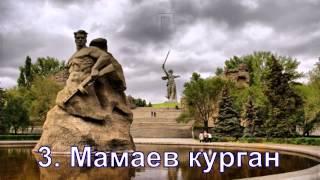 7 чудес России(, 2014-07-04T10:00:10.000Z)