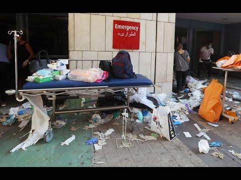 بالفيديو   تضرر المستشفيات في بيروت بسبب الانفجار