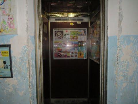 Лифт МЛМ (1994 Г.В) V=0,71 М/C Грузоподъемность 400 КГ