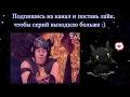 ДРАКОНЫ И ВСАДНИКИ ОЛУХА 4 СЕЗОН 2 СЕРИЯ Как приручить дракона