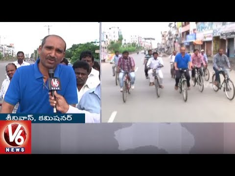 Environment Protection: Khammam Municipal Commissioner Organised Cycle Run In City | V6 News