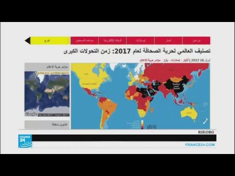 مراسلون بلا حدود: عام 2017 هو الأسوأ على حرية الصحافة في العالم  - نشر قبل 18 ساعة