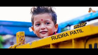 Soduni tu javu nako dur sajni Official trailer Shiva Mhatre Jayesh Mhatre Rudra Patil Prachi Kasare