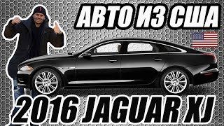 2016 Jaguar XJ 5.0 Supercharged , авто из США by 7motors.