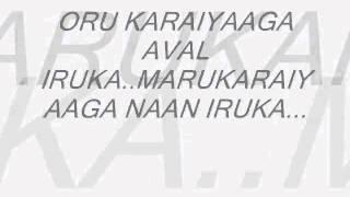 Muzhumathy avalathu mugamagum- By Viswanaath