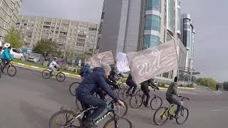 Велопробег учеников НИШ в Усть-Каменогорске. 1 октября 2017.