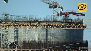 Монтаж корпуса реактора первого энергоблока Белорусской АЭС начнётся в конце мая