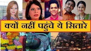 हाथी की अंतिम विदाई में क्यों नहीं आए ये सितारे | Tarak Mehta Ka Ulta Chashma | Stars | FCN