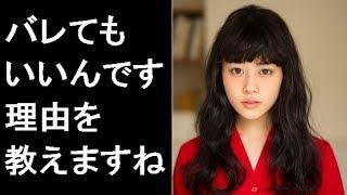 高畑充希と坂口健太郎「CM20社・8億円超」のスーパーカップルが結婚へ ...