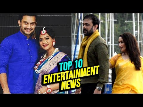 Top 10 Entertainment News | Weekly Wrap | Madhuri Dixit's New Song From Bucket List
