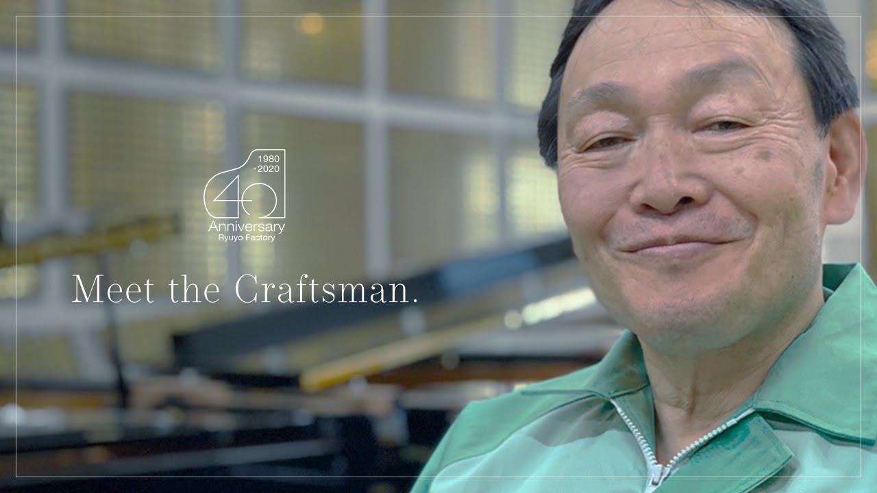 Meet the craftsman: Toshihiro Kinpara, Finishing Specialist.
