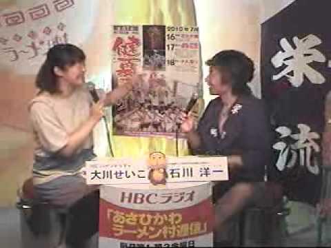 第79回_平成22年6月28日_芦別健夏山笠振興会_石川洋一さん