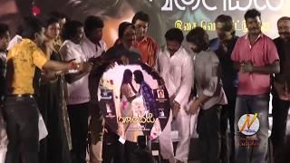 Valaiyal Movie Audio Launch Video