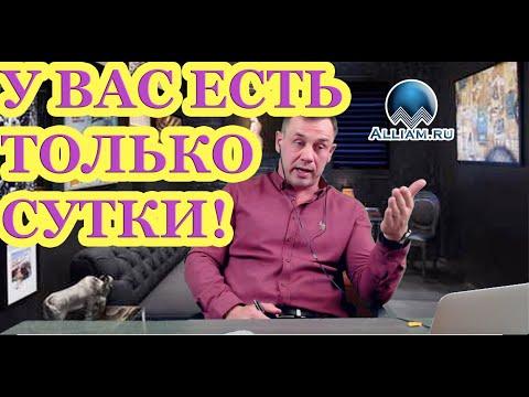 СТРАШНО И УЖАСНО СБЕРБАНК РАЗОЗЛИЛСЯ СОТРУДНИК СБЕРБАНКА ТУПИТ / Как не платить кредит | Кузнецов |
