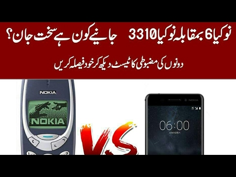Nokia 6 VS Nokia 3310 Drop Test - The...