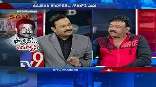 RGV on comparing Pawan Kalyan to Sunny Leone || Rajinikanth TV9