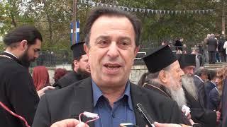 Ολοκαύτωμα Μεσοβούνου | Δήλωση Βουλευτή ΣΥΡΙΖΑ Ν. Κοζάνης Θέμη Μουμουλίδη