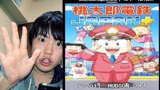 『桃太郎電鉄 JAPAN+』が無料だったからやってみた!