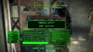 [fallout 4]廃次元ゲイム箸休めに世紀末徘徊テューヌ thumbnail