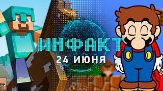 LGBT в Steam, мультяшная StarCraft, автора Mario Royale засудили, Minecraft встроили в Minecraft…