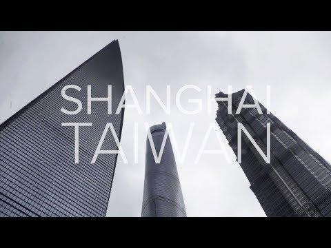 SKYLINE: Shanghai + Taipei 2017