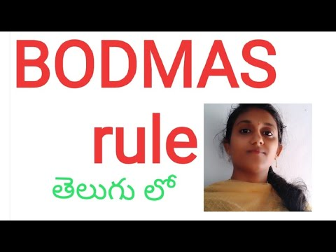 How To Solve Problems With BODMAS Rule.... Easy Process....