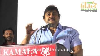 Aarathu Sinam Movie Theatre Celebration