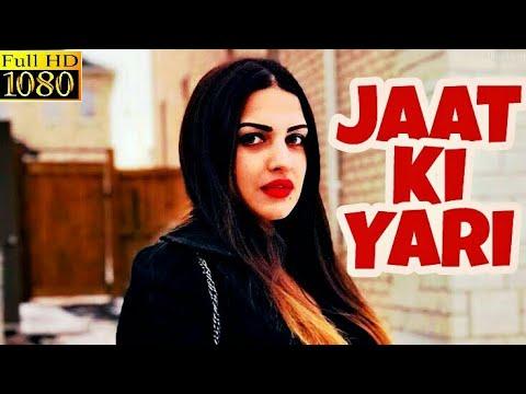 Jaat Ki Yaari | Raju Punjabi | Sonika Sing | New Haryanvi Jaat Song 2018 |