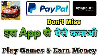 Lucky Car App To Earn Money PayPal Cash 🔥 Play Games And Earn Money 🔥Best PayPal Earning Apps