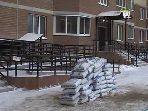 Нарушение правил эксплуатации жилых помещений в Краснознаменске