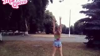 """Танец к песне """"Era Istrefi Bonbon"""". Моя хореография"""