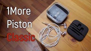 Обзор 1More Piston Classic: крутые и недорогие наушники от создателей Xiaomi Piston 2 | Zopo.pro